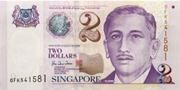 $2 yusof ishak